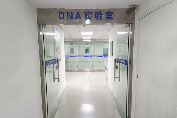 江西景盛司法鉴定中心